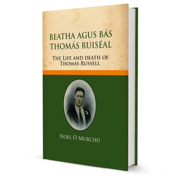 Beatha agus Bas Thomas Ruiseal