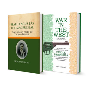 Bundle Deal for Both Books